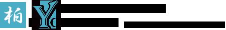 柏市サイクル協会 練習会 ホームページ